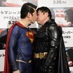 ダチョウ倶楽部、コスプレでバットマンvsスーパーマン再現! 仲直りチューも