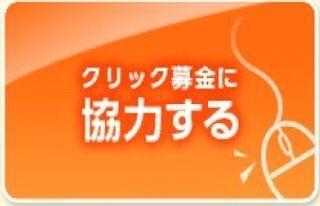 セブン銀行、宮城県名取市の子育て拠点に遊具を贈るクリック募金開始