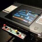 ゲームの過去・現在・未来が見える企画展「GAME ON~ゲームってなんでおもしろい?~」が最高におもしろい!