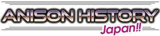 「ANISON HISTORY JAPAN!!」、出演アーティスト第3弾を発表