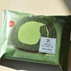 トリプル抹茶の極上くちどけ! セブン「宇治抹茶のロールケーキ」は幸せな味