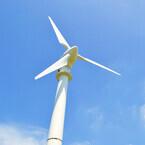 日本製紙、秋田県で風力発電事業を開始 - 電気はFIT活用で東北電力へ販売