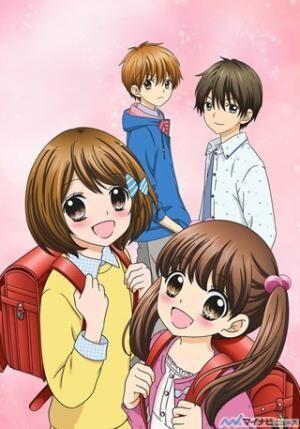 TVアニメ『12歳。』、4月よりTOKYO MXほかで放送! キャストコメントを紹介