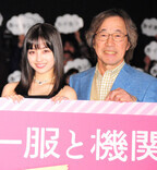 橋本環奈、同郷の武田鉄矢から金言「東京で生きていく決心をしないと」