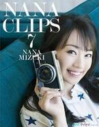 水樹奈々、MUSIC CLIP集第七弾『NANA CLIPS 7』のジャケット写真を公開