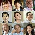 佐々木希・中村蒼ら、黒木瞳の初監督作『嫌な女』に出演! ポスターも初公開