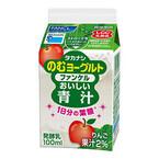 ヨーグルトと青汁のコラボ飲料発売! - 1日に必要な葉酸が手軽に摂れる