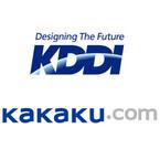 KDDIとカカクコム、予約アプリ「ヨヤクノート」の拡販を目指す新会社設立
