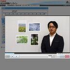 キヤノン、「EOS学園オンライン」を開始 - Webで学んでから講師と実写