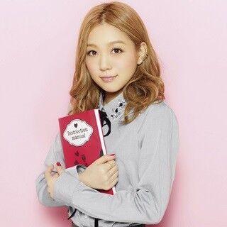 西野カナ、綾瀬はるか主演映画の主題歌に! 「カップルの互いの性格描いた」