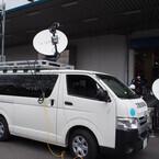 東日本大震災から5年、ソフトバンクの災害対策は? - ユーザーへ「安心」を1秒でも早く