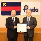 慶應とPMDA、レギュラトリーサイエンスの振興に向け包括的連携協定を締結
