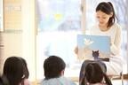 保育士の年収、東京都は平均212.4万円
