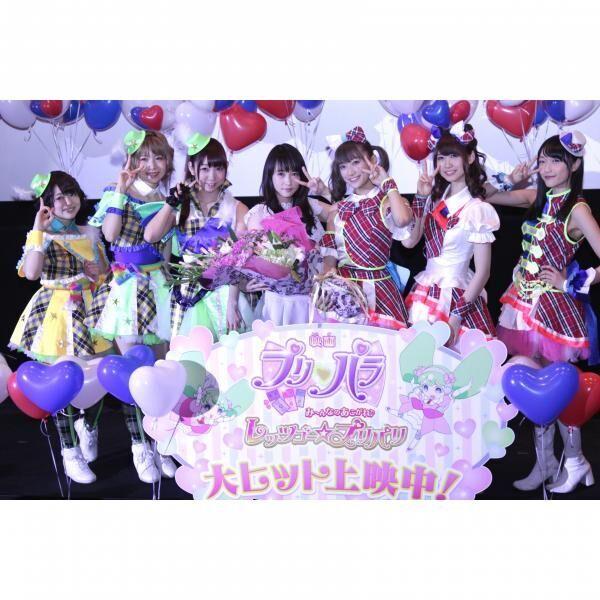 二の腕が神アイドルの川栄李奈、映画『プリパラ』初日舞台あいさつでi☆Risに感動