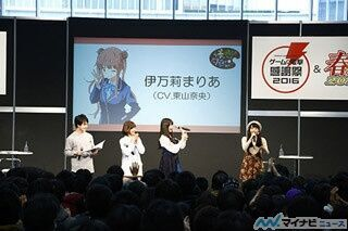 TVアニメ『この美術部には問題がある!』、7月放送開始! 追加キャストも発表