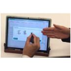 明治安田生命、タブレット型営業端末の展開にあわせ、自動査定システム導入