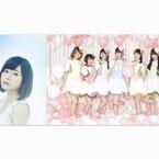 水瀬いのり×i☆Ris、1日限定コラボユニット結成!アニソンライブに出演決定