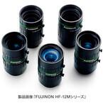 富士フイルム、マシンビジョンカメラ用レンズの最上位シリーズを発表