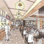 JR西日本、姫路駅構内に「播州うまいもん処」開業 - 一部フロア増床も発表