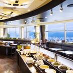 地上150mからの眺望とともに北海道グルメを堪能! 札幌駅近の朝食ビュッフェ
