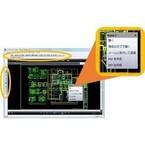 オーシャンブリッジ、多機能ファイルビューア「Brava Desktop」の最新版