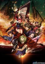 TVアニメ『甲鉄城のカバネリ』、第3弾PVやキービジュアルなどを公開