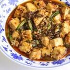 「究極の麻婆豆腐」を有名シェフに教わる! - 中華鍋でつくる男の料理