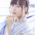 声優・水瀬いのり、2ndシングル「harmony ribbon」のジャケ写を公開