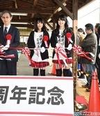 『ろこどる』、流鉄開業100周年記念コラボで伊藤美来&三澤紗千香が登場