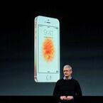 iPhone SEに託す、アップルの狙い