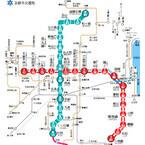 京都市営地下鉄の烏丸線と東西線でWiMAX 2+が利用可能に