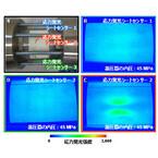 産総研、水素ステーション用蓄圧器の損傷を可視化する技術を開発