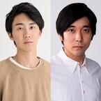 ヒロミ&伊代と竹下景子、ドラマ出演の息子に「成長を」「寝坊しないように」