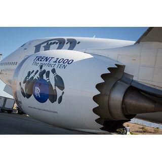"""ロールス・ロイス、新エンジン""""トレント1000-TEN""""で初飛行--747-200で実施"""