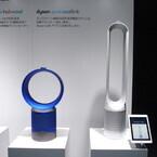 ダイソン、アプリで空気の汚れを確認できるファン「Dyson Pure Cool Link」
