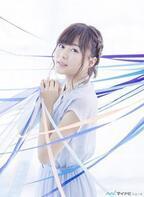 水瀬いのり、2ndシングル「harmony ribbon」よりカップリング曲の試聴開始