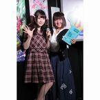巴奎依と桃井はるこの新旧小麦ちゃんがステージで共演 - AnimeJapan 2016『ナースウィッチ小麦ちゃんR』ブース