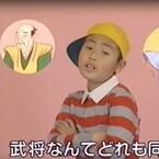 謎の中毒性がある「石田三成のCM」、なぜ生まれたの?-広報さんに聞いてみた