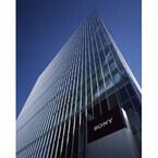 ソニー、デジカメ事業の分社化を推進 - 本社機能を5つに絞る