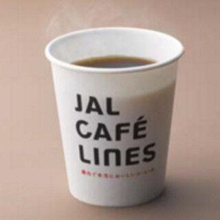 JAL、国内線ファーストクラスのみのドリップコーヒーを全クラスに拡大
