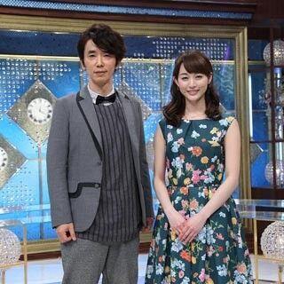 新井恵理那、MCでタッグのユースケを称賛!「緩急が凄かったです」