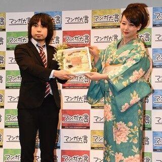 マンガ大賞2016は『ゴールデンカムイ』- 原作者・野田サトル氏「『ダンジョン飯』に勝ててうれしい」