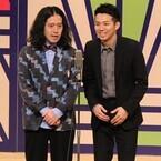 ピース、東京グランド花月でトップバッター「どうも~! 芥川賞で~す!」