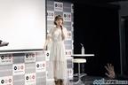 声優・久保ユリカ、ソロデビューシングル発売記念イベント開催! ラストはミニライブで締めくくる