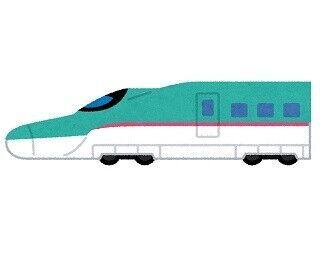 北海道新幹線に割引料金で乗るには