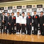 「eスポーツをプロスポーツに」日本eスポーツ連盟発足会見 - 日本でもプロゲーマーが