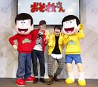 小野大輔「十四松に似ていると言われるのは心外です!」- AnimeJapan 2016『おそ松さん』ステージ