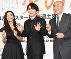 ユースケ、埼玉での撮影に気持ち折れかけるも「逆に負けてらんねぇな!」