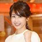 加藤綾子アナ『めざまし』涙で卒業 - 「幸せな8年間でした」と感謝