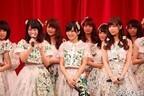 フジ入社式にAKB48・ゆず・谷村新司・さだまさし登場! 新入社員に歌でエール